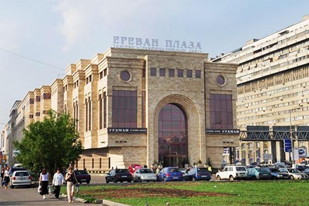 Ереван-Плаза объемная опалубка перекрытий Москва