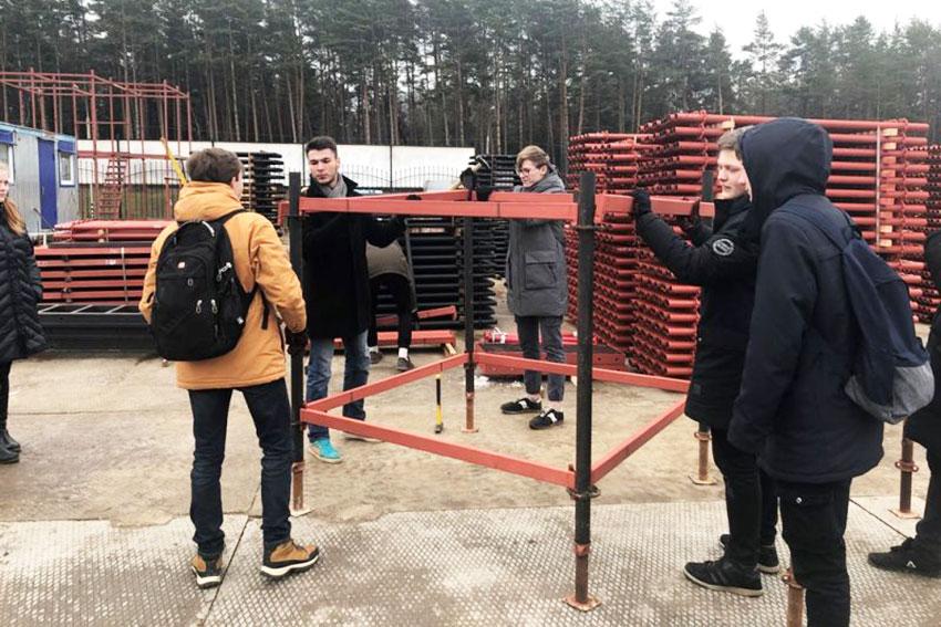 WorldSkills Russia опалубка Бетоформ ПСС