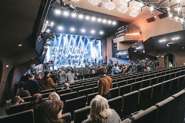 Театр «Современник» после ремонта