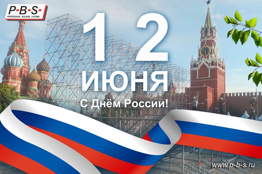 аренда опалубки Москва