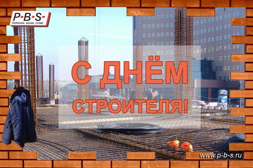 аренда опалубки Обнинск