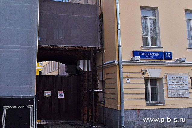 аренда мелкощитовой опалубки Москва